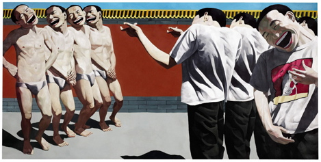 Execution de Yue Minjun