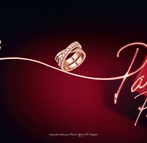 La Maison Cartier présente sa collection Paris Nouvelle Vague