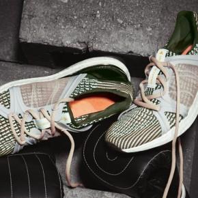 Boostez votre run : Stella McCartney x Adidas ULTRA Boost