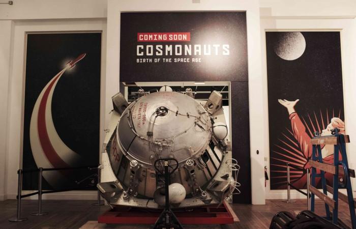 Le musée le plus recherché sur Google ? La réponse se niche à Londres…
