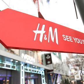 H&M : les plus belles pièces issues des collaborations avec les plus grands créateurs.