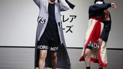 ANDREA CREWS – Upcycled Kimono