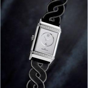 Jaeger-LeCoultre : La montre Reverso revêt ses habits de fête